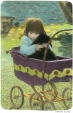 J carriage
